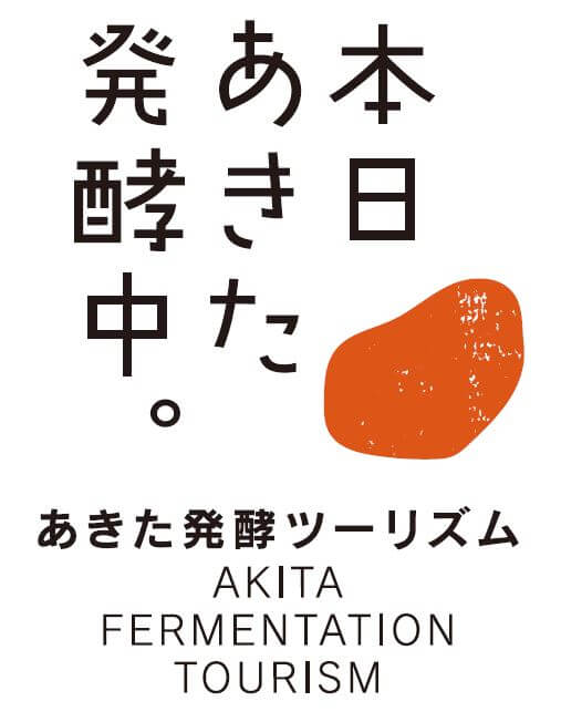 Today, Akita in ferment