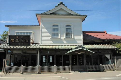株式会社齋彌酒造店(雪の茅舎)