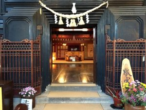 日の丸醸造株式会社(まんさくの花)